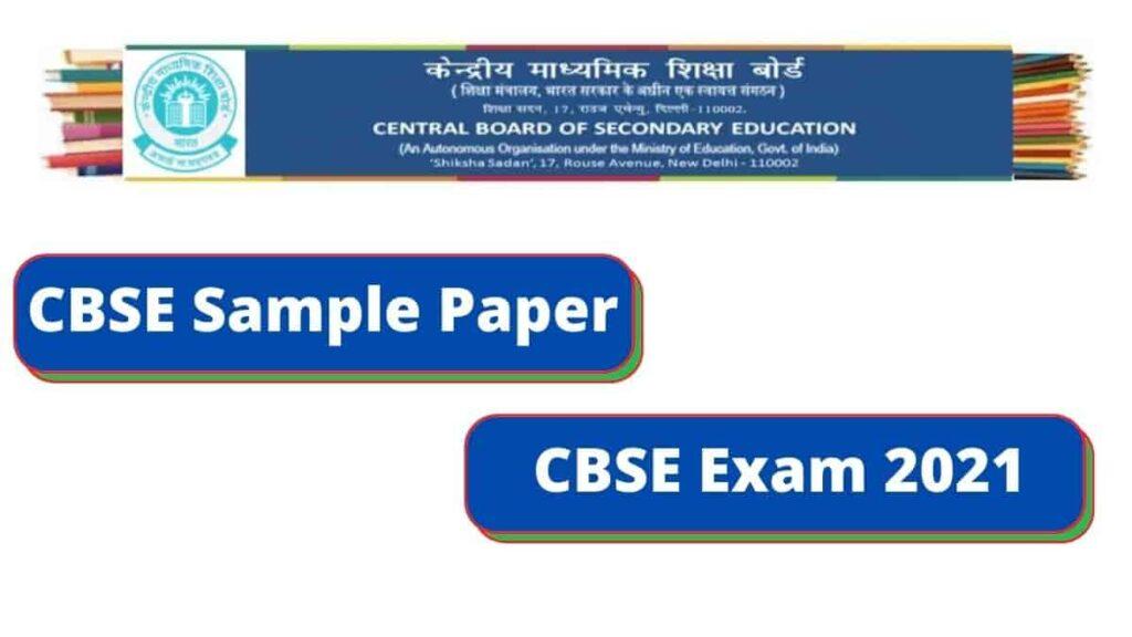 Download CBSE Class 10 Model Paper 2021