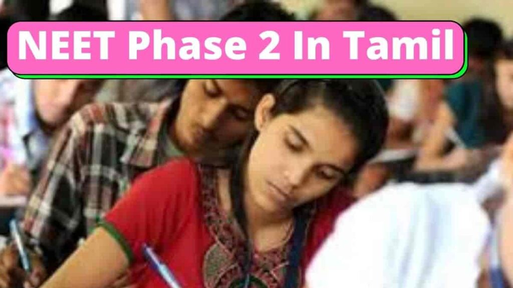 NEET Phase 2 Registration 2021 In Tamil