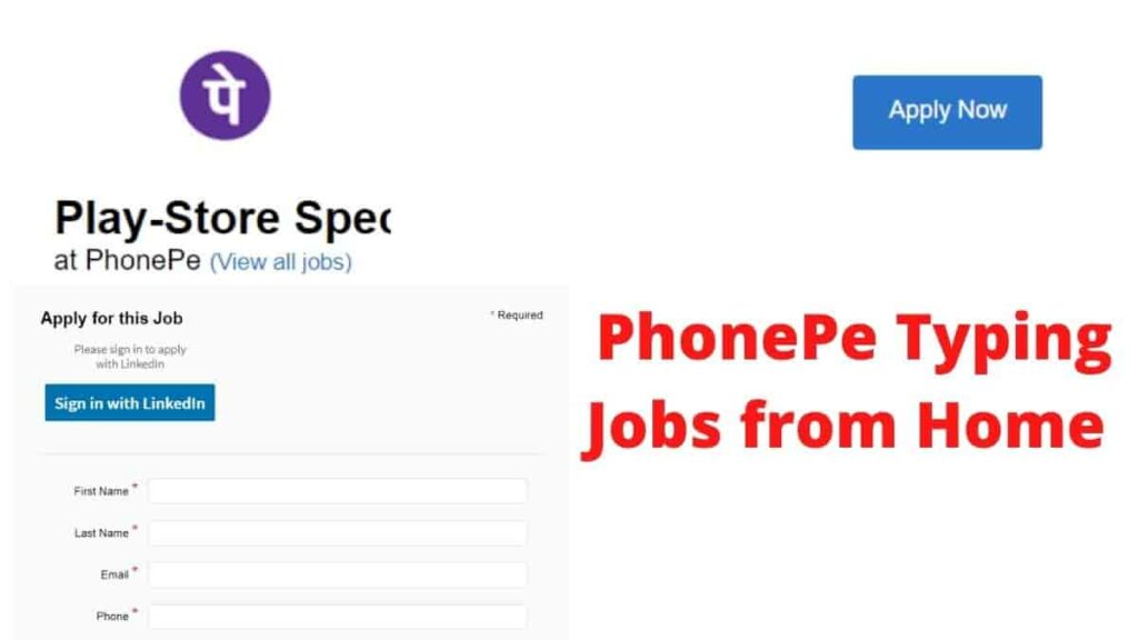PhonePe Typing Jobs from Home