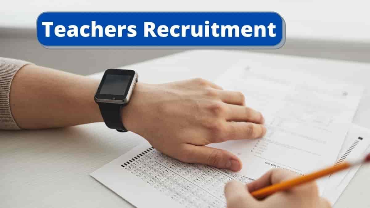 TN TRB Important Teacher Recruitment 2021