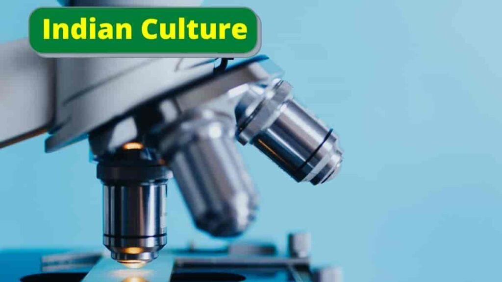 TN TRB Subject Home Science Teachers Recruitment 2021