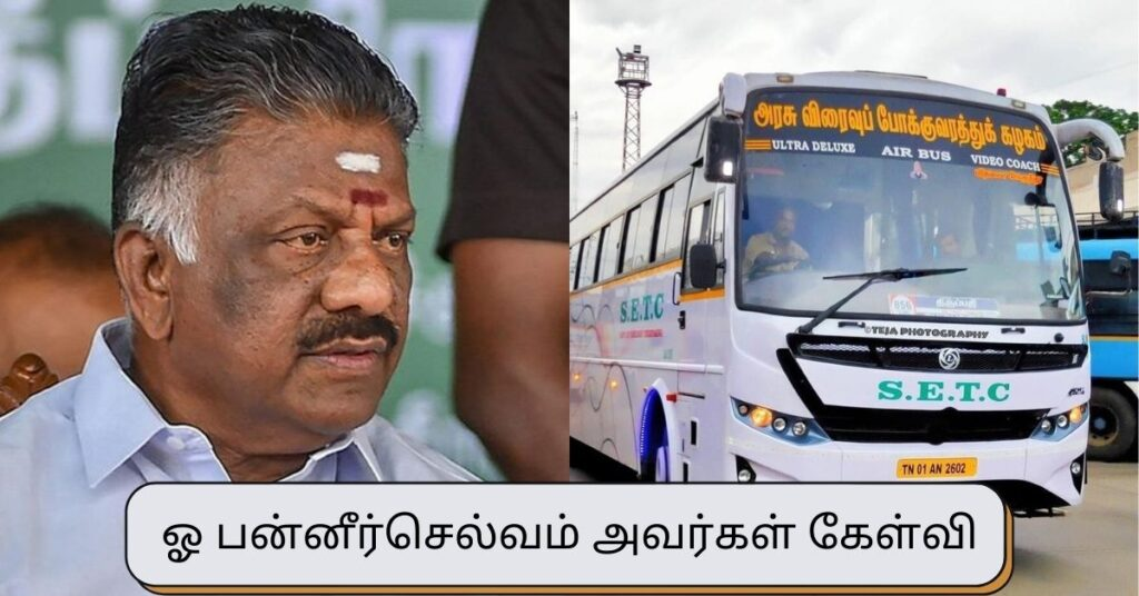 buses should not charge more on festive days O panneerselvam