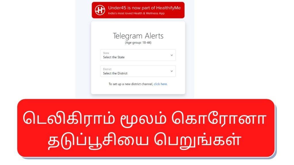 Vaccine Slot Finder on Telegram