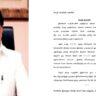 Chief Stalin move to save missing tamil nadu fishermen