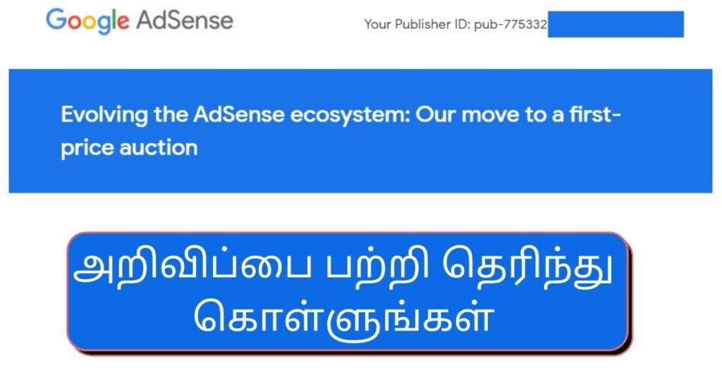 Evolving the AdSense ecosystem in tamil