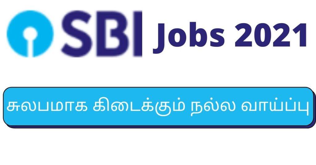 SBI Jobs 2021 Apply Online