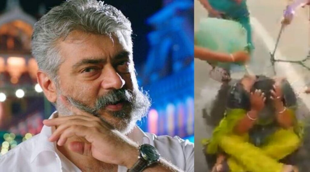 Woman tried to put fire on herself in front of actor Ajith house Viral Video Tamil News